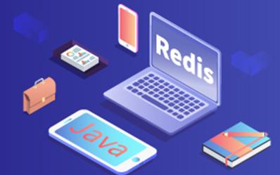 最新Redis教程,入门到实战